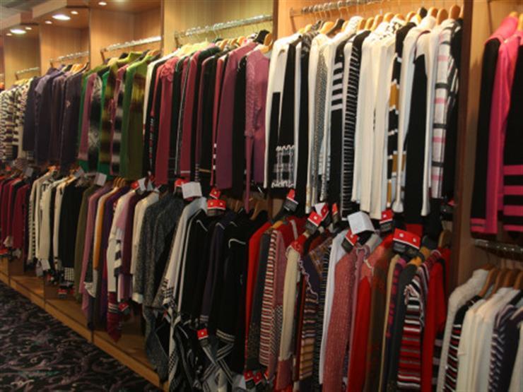 توقعات بارتفاع أسعار الملابس الشتوية 50% هذا العام بسبب زيادة خامات الإنتاج