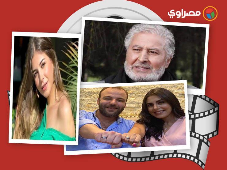 """النشرة الفنية.. إصابة فنانة بـ""""كورونا"""" وأخرى تحتفل بخطوبتها ووفاة فنان سوري"""