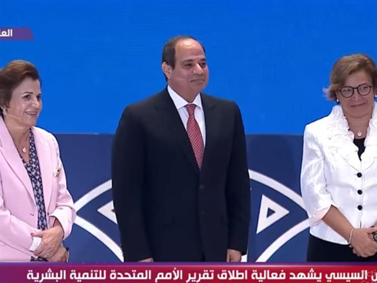 مدير مكتب الأمم المتحدة: باحثو تقرير التنمية البشرية عن مصر ليس لهم علاقة بالحكومة