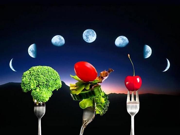 رجيم القمر.. هل يحقق نتائج جيدة في فقدان الوزن؟