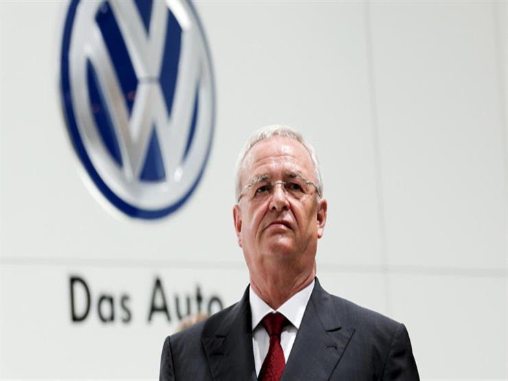 """""""يحدث في ألمانيا"""".. محكمة خاصة لرئيس فولكس فاجن في فضيحة الديزل"""