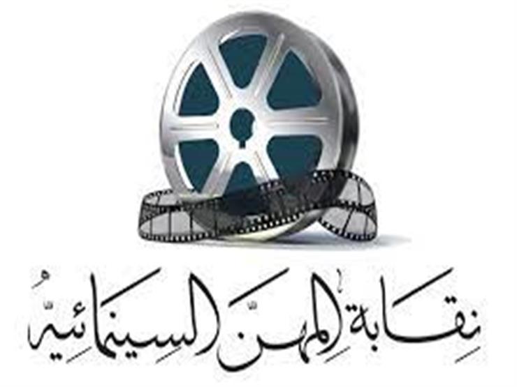 وفاة محمد سرور مؤسس نقابة العاملين بالسينما