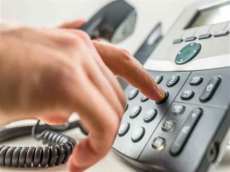 اليوم آخر فرصة لسداد فاتورة الهاتف الأرضي لشهر يوليو قبل تعليق الخدمة