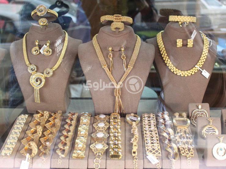 أسعار الذهب تواصل التراجع في مصر.. والجرام يخسر 5 جنيهات اليوم