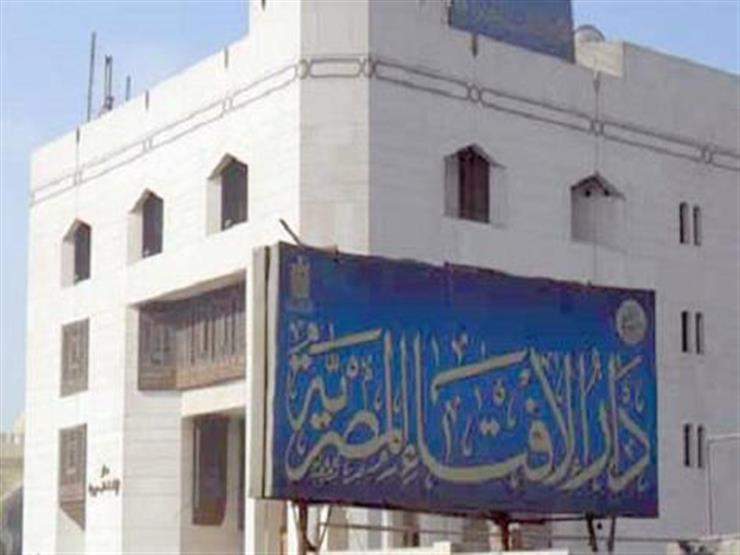 صورة النشرة الدينية| الإفتاء توضح حكم حضور المسلم مراسم دفن في ال