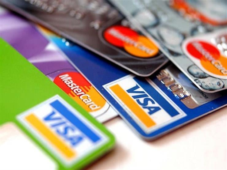 المركزي: إصدار قرب 3 ملايين بطاقة مدفوعة مقدما في 6 شهور