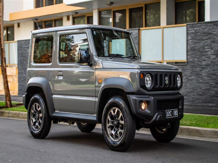 سوزوكي تطلق سيارتها جيمني 2022 بتقنية جديدة وسعر عالمي 256 ألف جنيه ..صور thumbnail