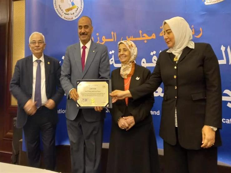 الهيئة القومية لضمان جودة التعليم بمجلس الوزراء تكرم وكيل تعليم السويس