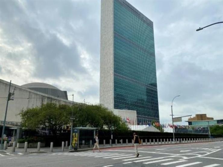 انطلاق الدورة الـ76 للجمعية العامة للأمم المتحدة.. ودعوة لحوار أمريكي صيني