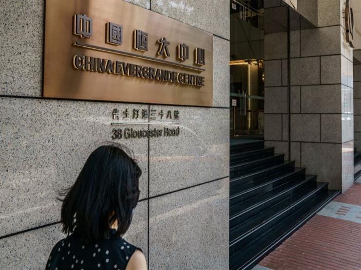"""ديون """"إيفرجراند"""".. هل تتحول أزمة العملاق الصيني لكارثة مالية عالمية؟"""