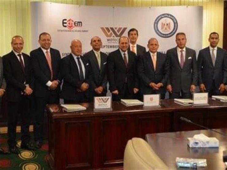 بنوك القاهرة والأهلي ومصر يرتبون قرضاً مشتركاً بقيمة 152 مليون يورو لشركة تكنولوجيا الأخشاب