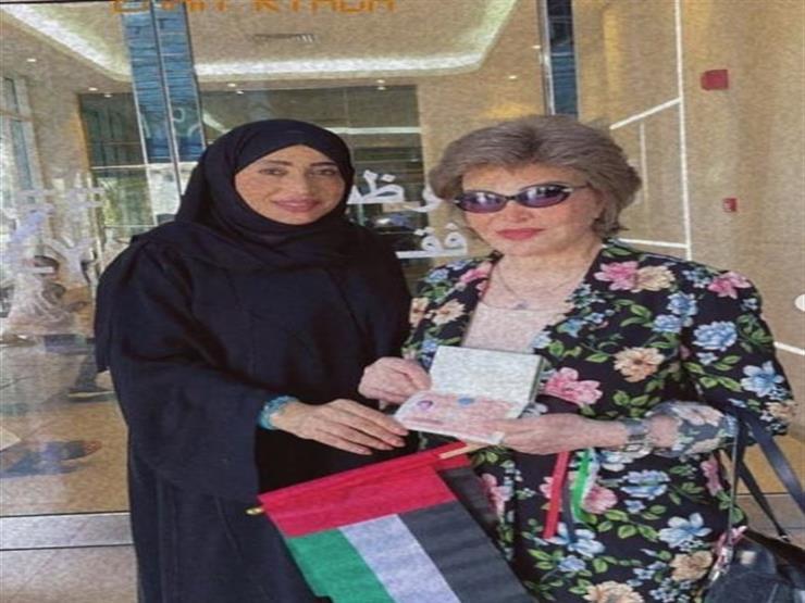 صفية العمري تحصل على الإقامة الذهبية في الإمارات 2