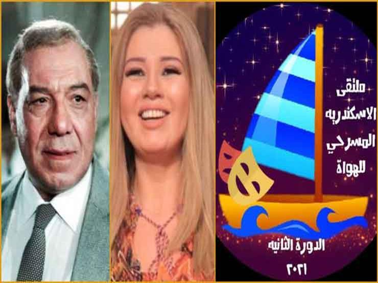 """الدورة الثانية لملتقى الإسكندرية المسرحي تحمل اسم فريد شوقي.. و""""رانيا"""" رئيسا شرفيا"""