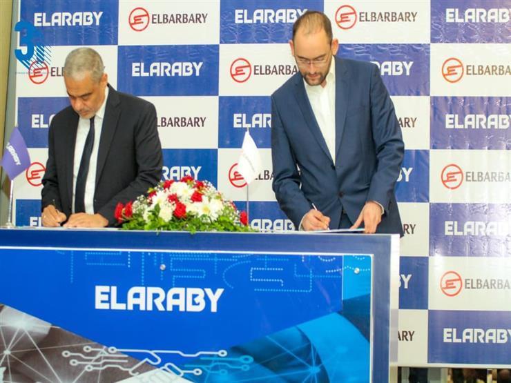 """""""العربي جروب"""" تتعاقد مع """"البربري"""" لإنشاء مصانع أجهزة منزلية وكهربائية في السودان"""