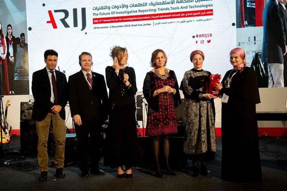 جائزة أفضل تحقيق صحفي مدعوم بالبيانات.