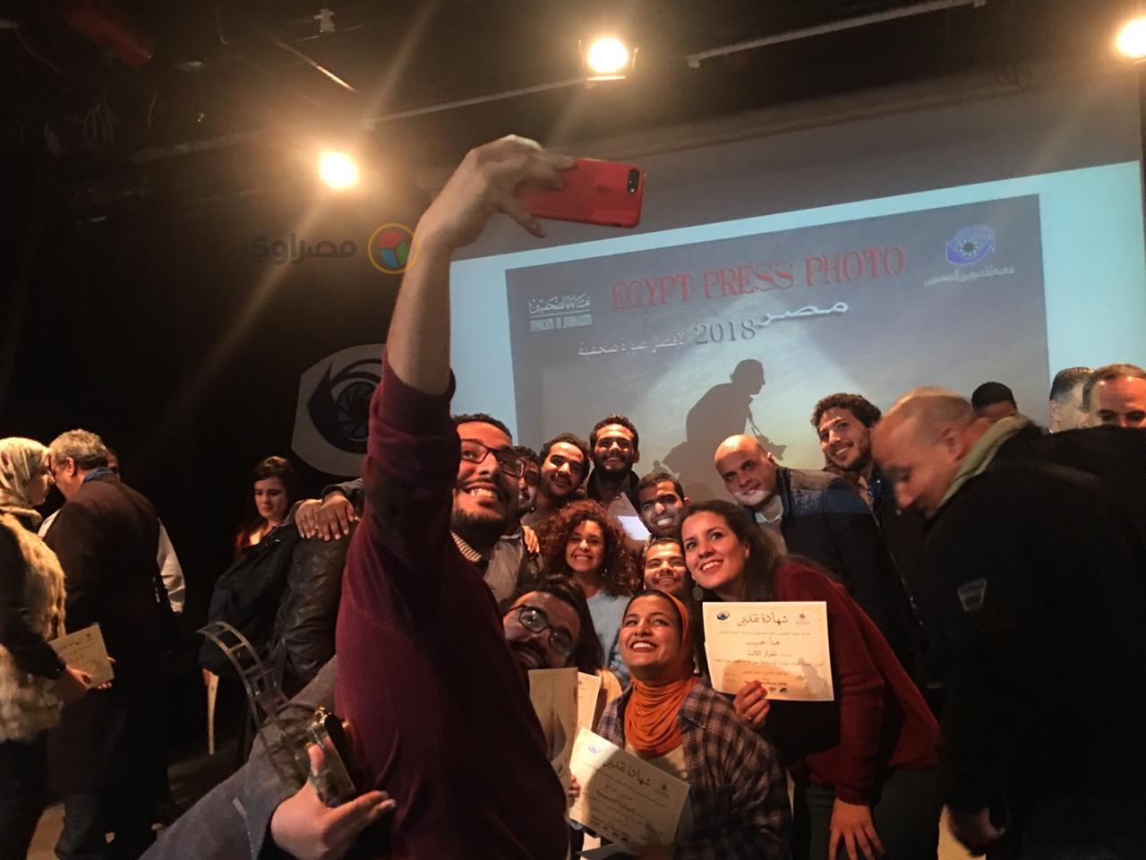 جائزة شعبة المصورين