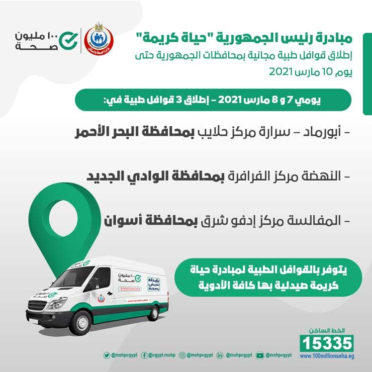 157682871_328845271999425_6444364645472510188_o