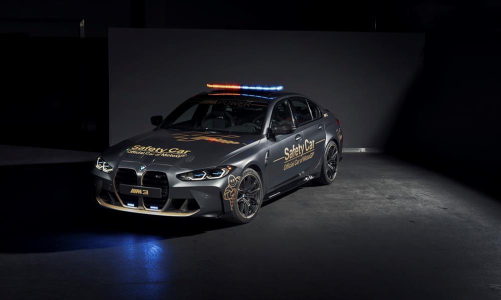 بي إم دابليو تستعرض سيارات الأمان في سباقات MotoGP -