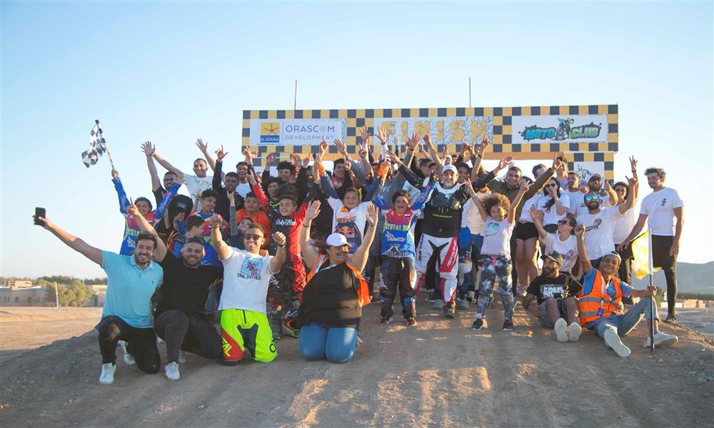 اختتام فعاليات بطولة الجونة الدولية للموتوكروس ٢٠٢١