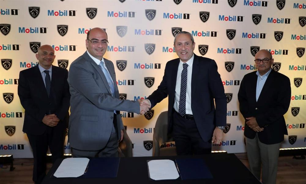 تجديد التعاون بين إكسون موبيل وبيجو مصر (1)