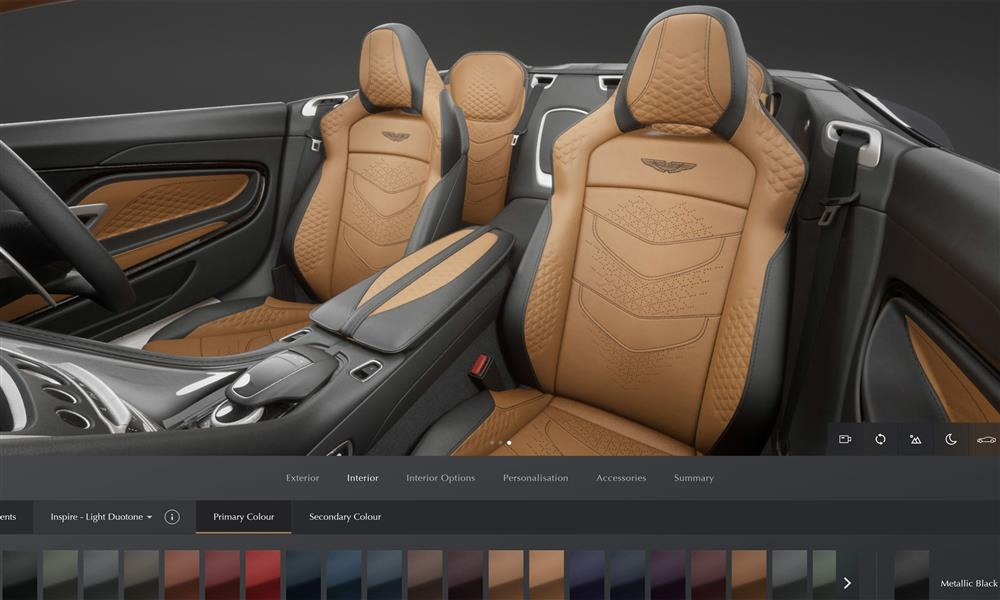 Aston Martin online configurator 2021-9