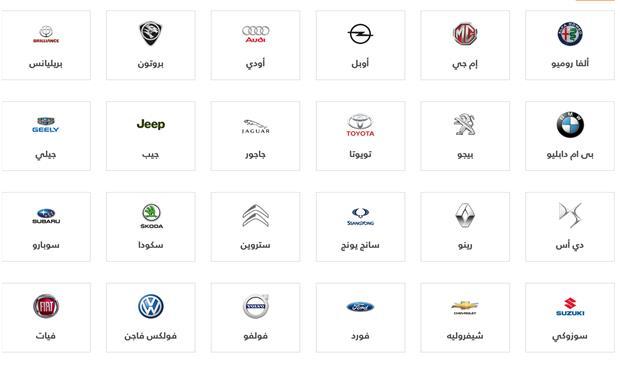 تعرف على أسعار جميع السيارات في مصر