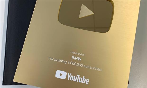 درع بي إم دابليو Golden Button من يوتيوب