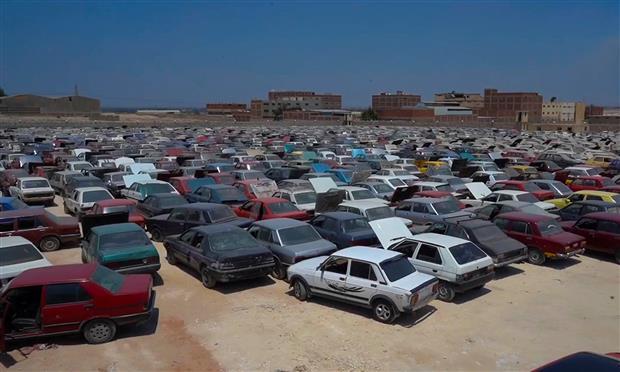 ساحة تخريد السيارات