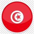 تونس - الشباب