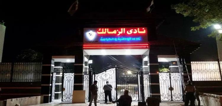 رسميًا.. أحمد بكري رئيسًا للجنة إدارة الزمالك.. وثنائي قضائي في العضوية
