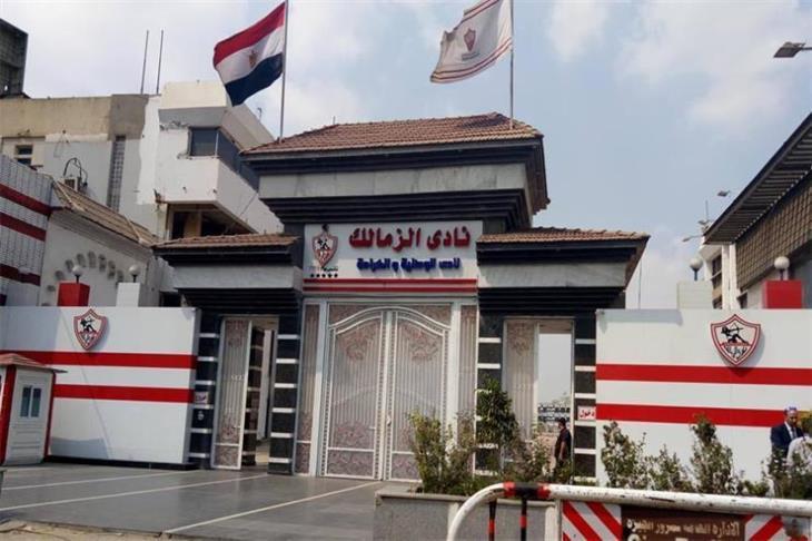 الحسيني سمير: أفكر في خوض انتخابات الزمالك.. ولابد أن يمثل المجلس رياضيين