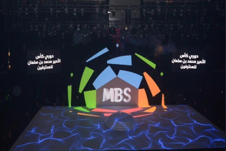 وزارة الرياضة السعودية تعلن عودة الجماهير بنسبة 40 % من سعة المدرجات