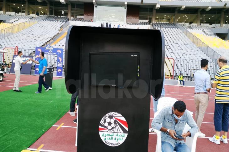 """اتحاد الكرة يعدد أسباب غياب """"VAR"""" عن مباريات كأس مصر"""