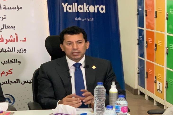 """وزير الرياضة: عودة منتخب الشباب من تونس """"قرار فني"""".. وقد يجد جديد خلال ساعات"""